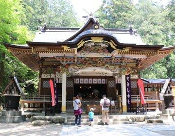 【秩父旅】長瀞にある金運アップのパワースポット!宝登山神社にお詣りしよう♪