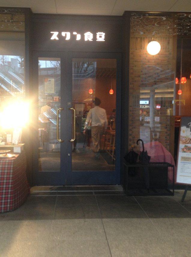 スワン食堂 御茶ノ水本店