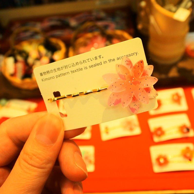 のレン 京都本店