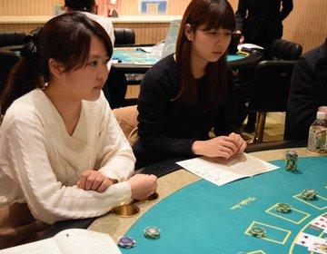 【カジノ女子会】ハマる人続出!?真剣勝負のカジノで一味変わった女子会はいかが?♡