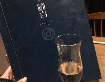 日本酒好きにおすすめ名古屋デート!名古屋の美味しすぎる日本酒バー「圓谷」♡