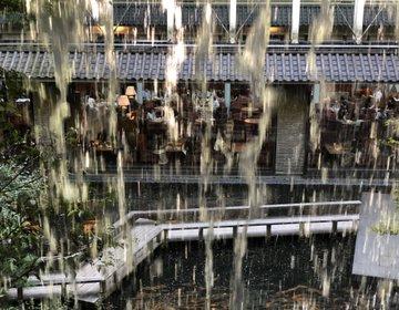 外国人観光客が喜ぶおすすめ『和』スポット!パワースポット滝×庭園散歩が出来るホテル♡