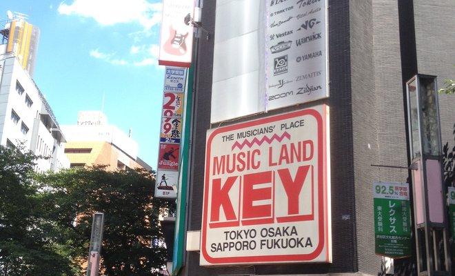KEY東京渋谷店