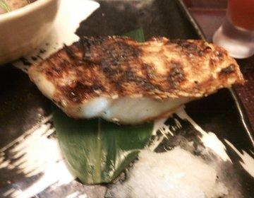 【川口】そごう内にある激うま魚料理屋!魚沼食堂!