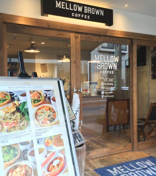 メロウ ブラウン コーヒー 自由が丘本店