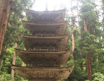【山形県】樹齢1000年の爺杉、国宝の五重塔、パワースポット「羽黒山」へ!