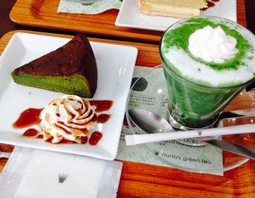 【水道橋・後楽園】東京ドームでの暇つぶしは抹茶カフェ「nana's green tea」で!