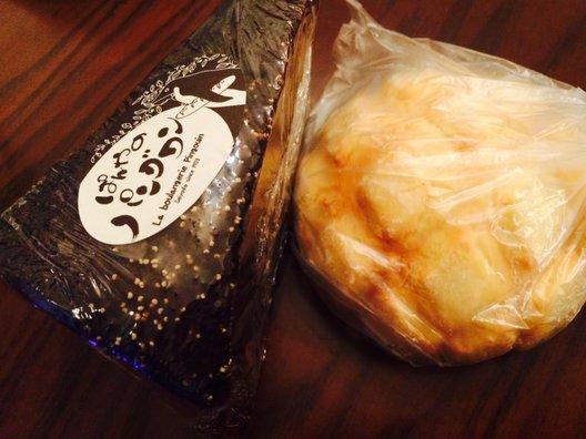 【休業】ぱんやのパングワン