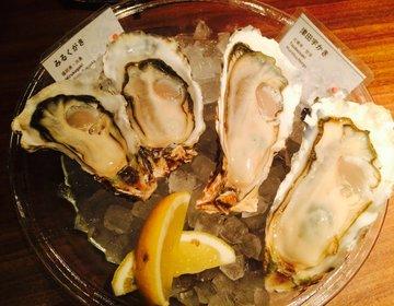 【世界中の採れたて生牡蠣が味わえる】六本木のオシャレなオイスターバーで大人デート