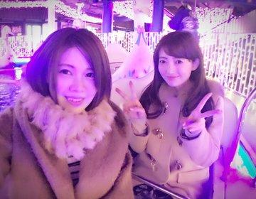 【花やしき・今年のイルミネーション】乗り物乗り放題♡デート・浅草・ルミヤシキ・花やしき