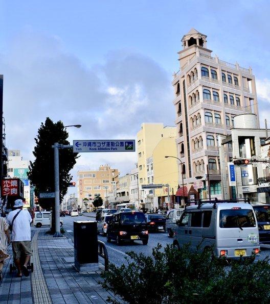 園田/沖縄県路線バス