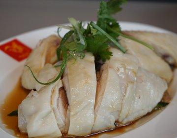 【シンガポールNo.1チキンライス】行列・激混み必至!威南記海南鶏飯の大人気ランチ
