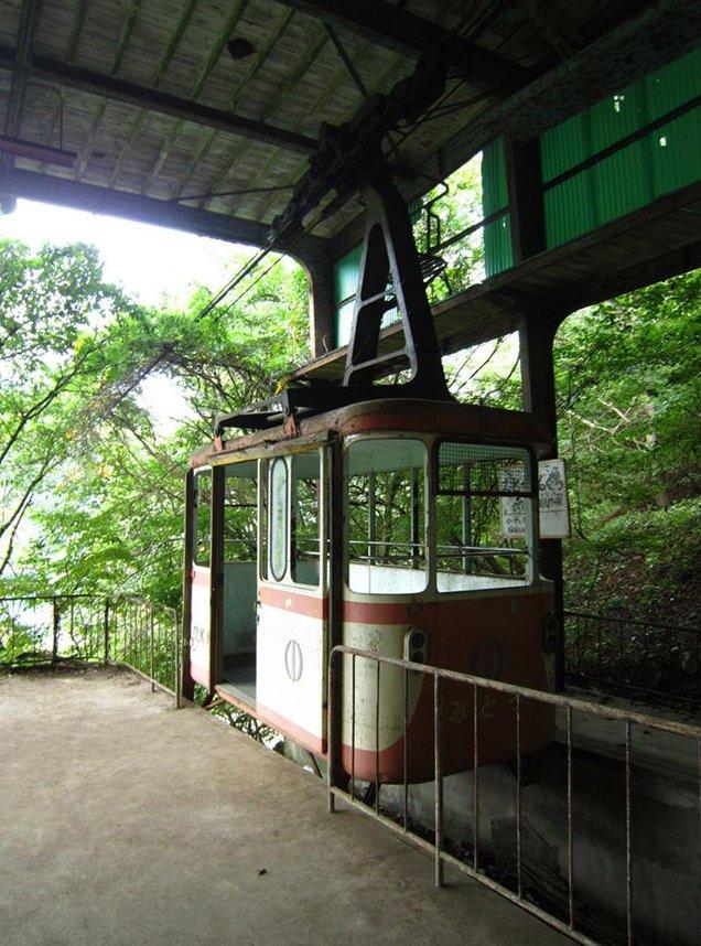 三頭山口駅跡