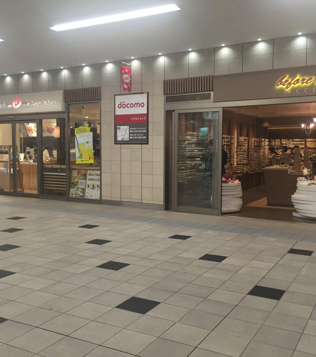ベーグルアンドベーグルウィズシーノウズベーカリー 武蔵小杉東急店