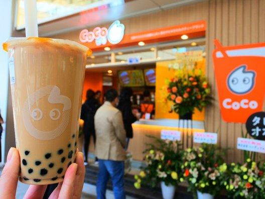 CoCo Miyako Namba CITY Store