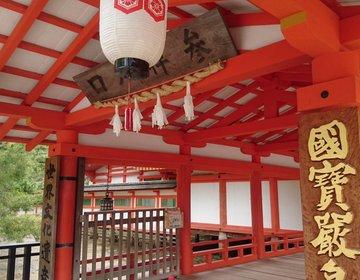 絶景世界遺産「厳島神社」は、「神々が宿り男女の愛を祝うこともできる!!」もっとも美しい朱い鳥居