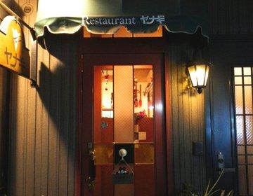 新富町で夫婦が営む古き良き時代のレストランでオムライスをいただきました。