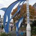 しながわ水族館 (Shinagawa Aquarium)
