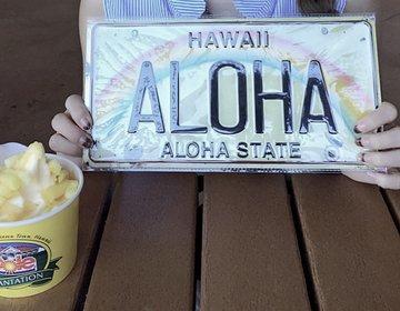 ハワイ旅♡お土産に買いたいパイナップルグッズ&食べたいパインスイーツ
