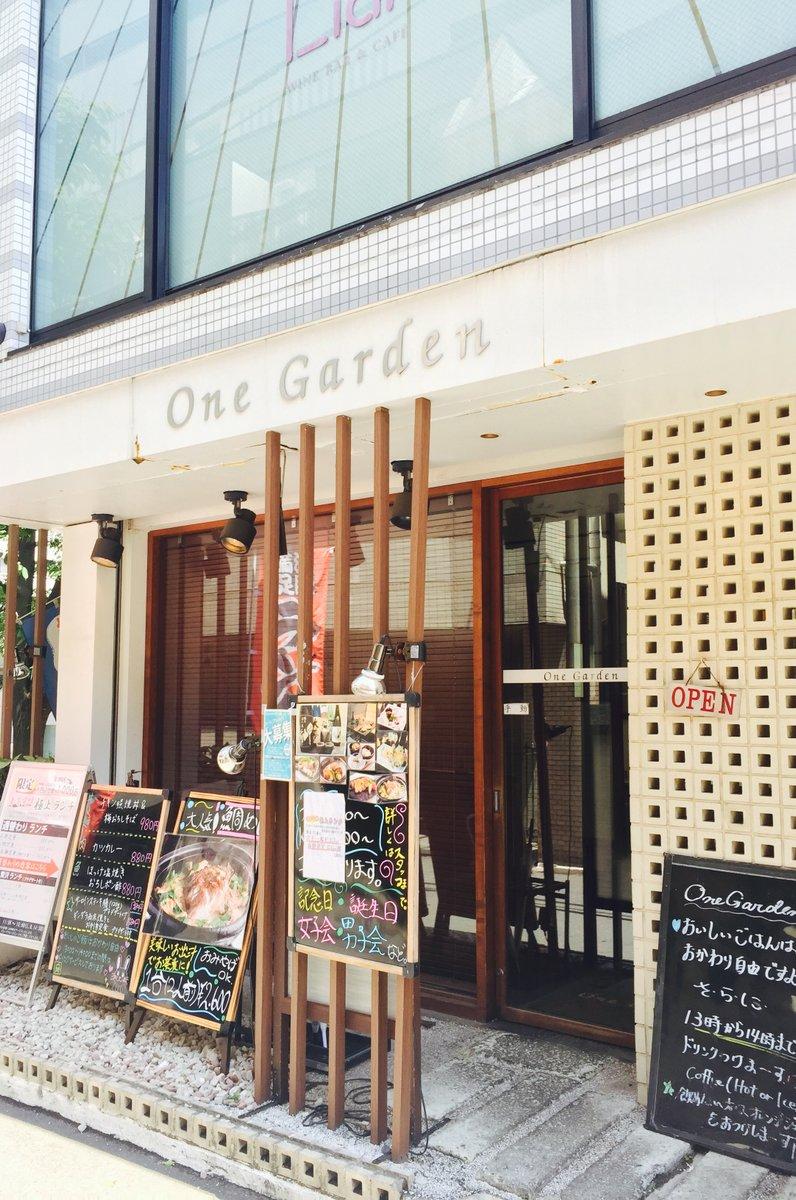 ワンガーデン 渋谷桜丘店
