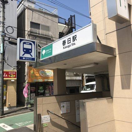 小馳走蔵 TAKERO