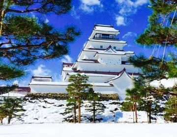 【会津が誇る名城】鶴ヶ城徹底解説。真冬の雪化粧をした鶴ヶ城を楽しもう!