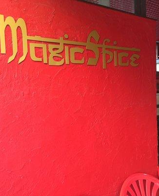 マジックスパイス 東京下北沢店