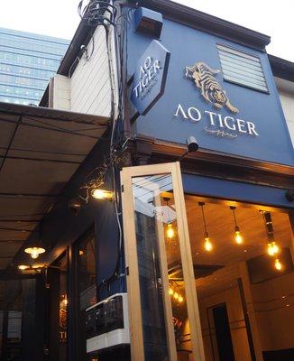 アオタイガー コーヒー (AOTIGER Coffee)