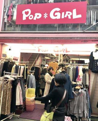 ポップガール上野店