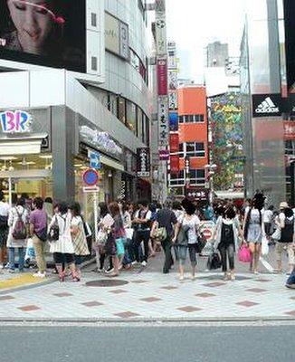 サーティワンアイスクリーム 渋谷店