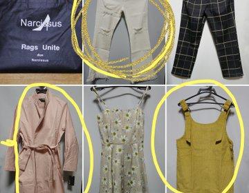 福袋の中身の着ない服を売ってみた②心斎橋BIGSTEPの古着屋KINJIの買取サービスを利用