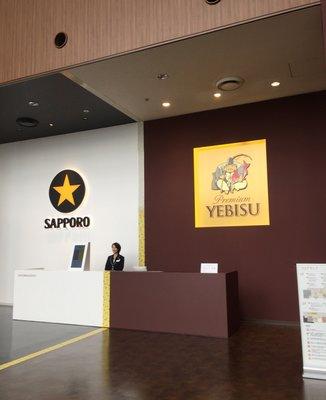 サッポロビール九州日田工場