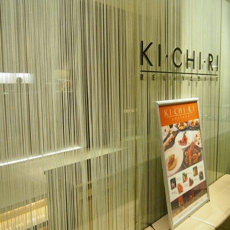 KICHIRI 赤坂