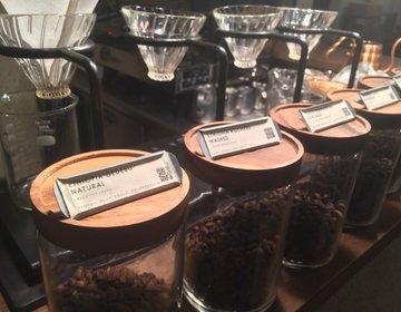 【Paul Bassett発のNEWカフェ】こだわりのフレーバーが楽しめるコーヒースタンド!