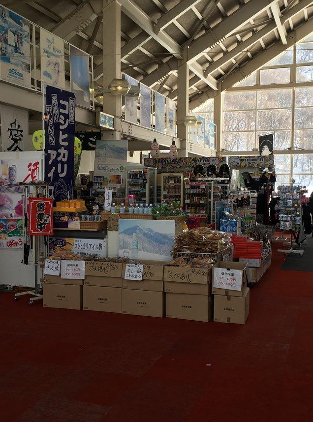 かぐらスキー場田代ステーション