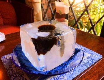 期間限定!にしむら珈琲北野坂店限定!インパクト抜群のアイスコーヒーでひんやり体験しよう!