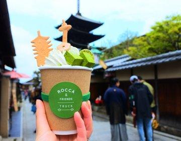 「京都にインスパイアされた飲むパフェ!?」あの大阪の人気店ロッカアンドフレンズが京都に登場!