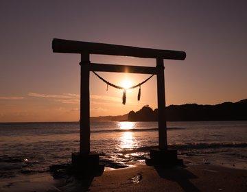 【千葉フリー切符の旅】鵜原海岸の鳥居と理想郷の鐘を激写せよ!