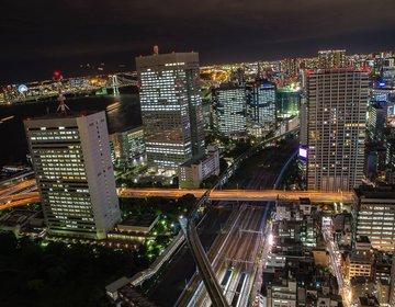 【デートの締めに使える!】東京都内の綺麗すぎる夜景が見れるスポット3選!