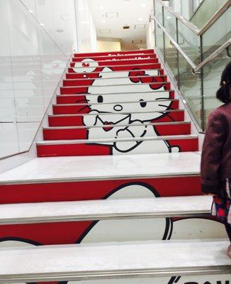 株式会社西銀座デパート2階 サンリオワールド・ギンザ