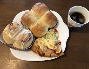 100円焼き立てパンの店《博多ベーカリー》筑紫野にあり。イートインスペースでお得にランチ♪