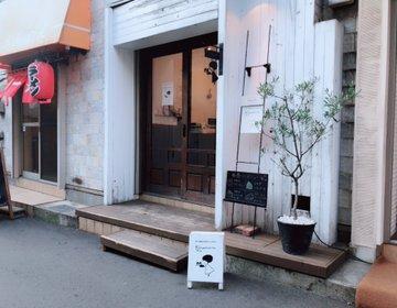◇ 東京のおすすめ焼き菓子屋さん in西荻窪 ◇