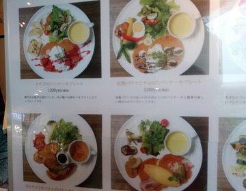 【インスタで話題沸騰】大人気朝食プレートが食べれるカフェが新オープン!ららぽーと横浜