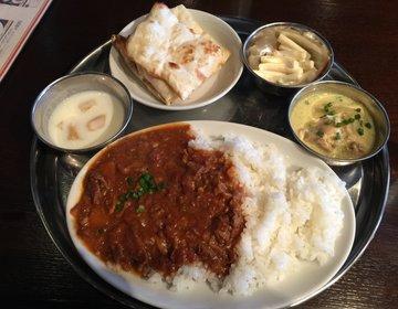 浜松町1,000円以下ランチ【マンディール】美味しいインドカレー屋さん♡
