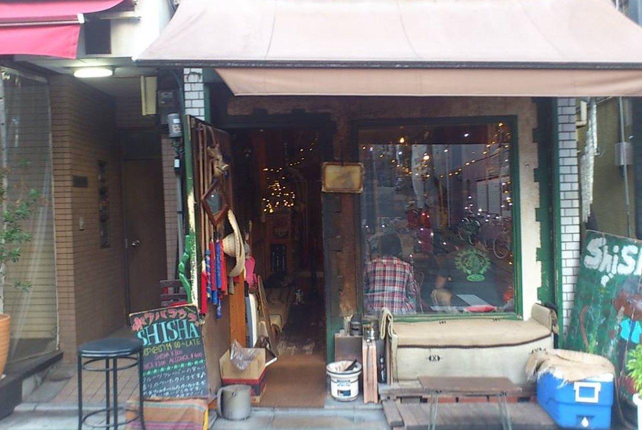 水タバコカフェ   シーシャ 下北沢 1号店 / SHISHA SHIMOKITAZAWA ONE
