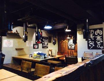 【目黒のおすすめ焼肉】ボリューム満点で23時以降も行ける駅チカ焼肉屋さん!