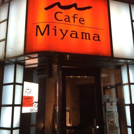 カフェ ミヤマ 渋谷センター街店