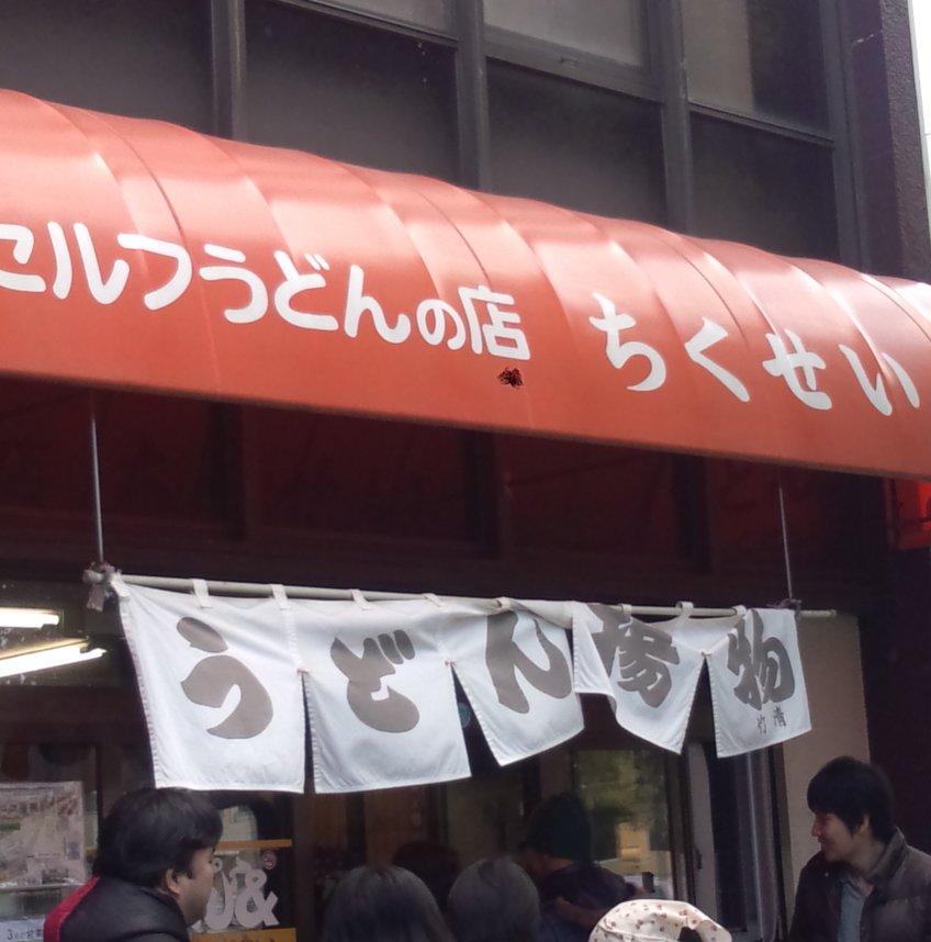 竹清 本店