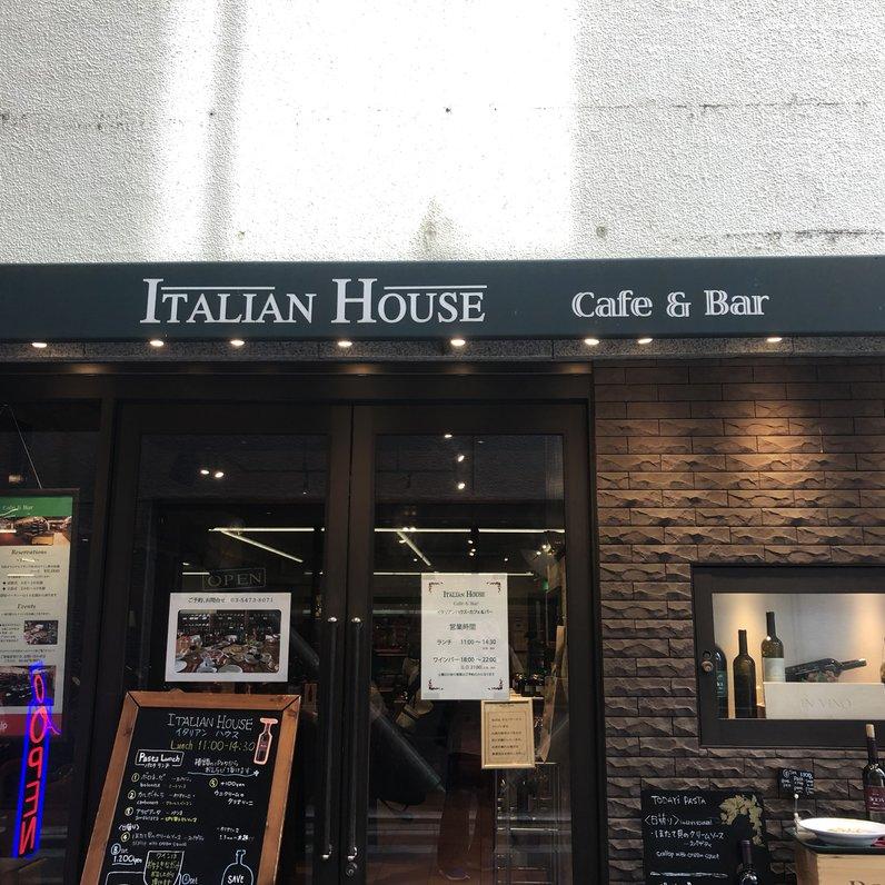 イタリアンハウス カフェ&バー