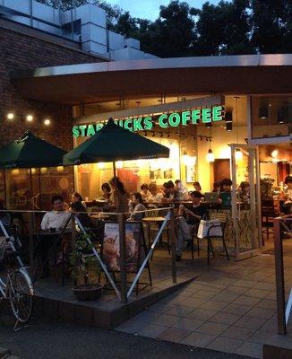 スターバックス・コーヒー 井の頭公園店